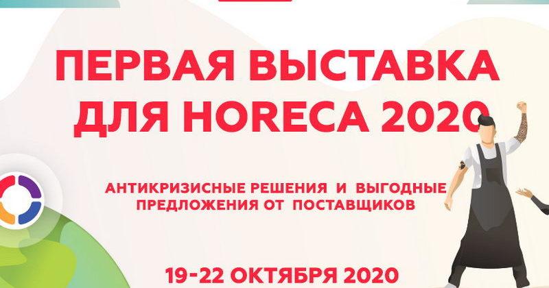 СпецМаш в 3D на международной выставке PIREXPO 2020